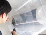 お掃除の作業手順3