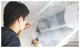 福岡のエアコンクリーニングならクリーンラベル